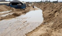 gaza tunnel flood by water